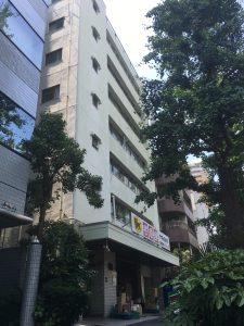 目黒 一棟収益ビル 6.5億円